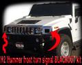 H2 Hummer Turn Signal Blackouts