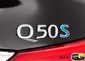 Infiniti Q50S HYBIRD OEM Emblem Nissan Genuine Part BLUE S