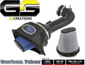 C7 Corvette Z06 aFe POWER Momentum Cold Air Intake System Carbon Fiber