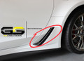 C7 Corvette Z06 /ZR1 / Grand Sport Carbon Fiber Lower Brake Ducts