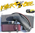Halltech Killer Bee C6 Z06 Corvette Cold Air Induction MF103 Black
