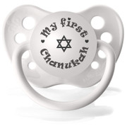Expression Pacifier, My First Chanukah