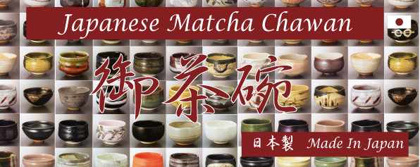 Welcome ot our matcha ceremony chawan homepage