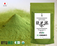Regular Organic Matcha