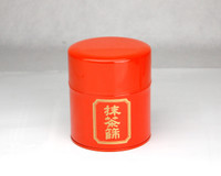 Matcha Tin with Sieve Filter