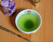 Ceremony Organic Matcha Green Tea powder in tea cup.