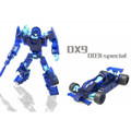 DX9 - D03 Invisible Transparent Phantom Limited Edition