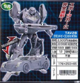 Transformers Adventure - TAV-28 Grand Vehicon General