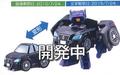 Q Transformers - QT26 Shockwave