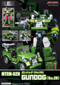 Maketoys Remaster Series - MTRM-02N – Gundog Ver. 2N (Cartoon Colors)