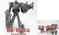 Takara Transformers Legends - LG23 Galvatron