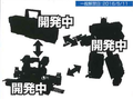 Takara Transformers Legends - LG27 Blaster (Broadcast)