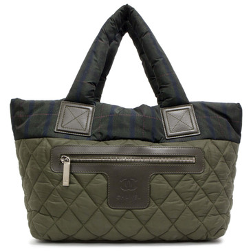 Chanel Green Nylon Quilted Small Coco Cocoon Reversible Tote