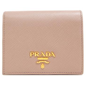 Prada Nude Saffiano Small Wallet