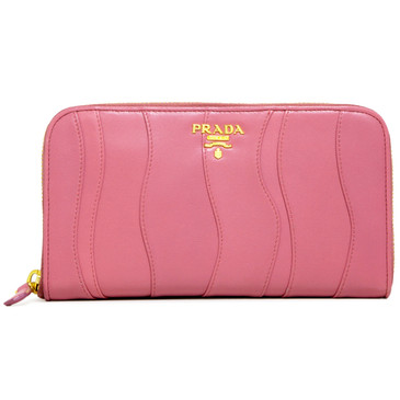Prada Camelia Nappa Stripes Zip Around Wallet