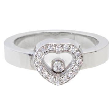 Chopard Happy Diamond 18k White Gold Heart Ring