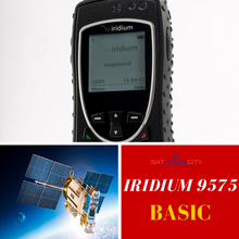 Iridium Extreme Basic Package