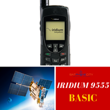 Iridium 9555 Basic Package - Operates on the only satellite network to offer global coverage