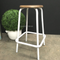 Axis Industrial Bar Stool