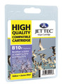 Jettec Compatible LC970 Yellow ink (premium quality)