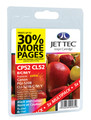 Compatible Jettec PGI-520 B/C/M/Y Multi Ink Cartridge 5 INKS (premium quality)