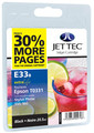 Compatible Jettec T0331 Black Ink Cartridge (premium quality)