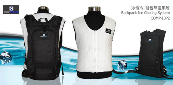 Cooling Vests