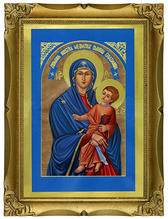 "Brilliant, Glittering, Gold Leaf Icon on Canvas Texture. In Ornate, Sculptured Gold Leaf Frame! Touched to 75 Sacred Relics and to the Very Fragrant MIRACULOUS OIL from THE MIRACULOUS ICON! 7"" x 9"" at a HUGE Discount"