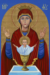 "The Most Exquisite, Museum Quality, Fine Art Giclée Icon of ""THE MOTHER OF GOD"": The First Marian Dogma!  - on canvas!  AT A GREAT DISCOUNT!!!"