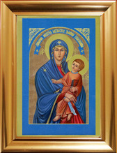 "3.5"" X 5.5"" with frame Glittering ""Gold Leaf"" Art Museum Quality, Fine Art Giclée of The Miraculous Icon® on Canvas texture - blessed and touched to 75 Sacred First Class Relics!"