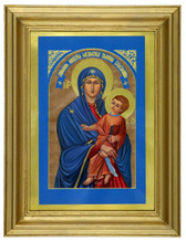"Brilliant, Glittering Gold Leaf Icon on Canvas Texture  touched to 75 Sacred Relics and to the Very Fragrant MIRACULOUS OIL from THE MIRACULOUS ICON!  In Bright Gold Leaf Frame!  5½"" x 7½"" at a great Discount!"