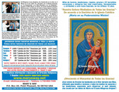 Tarjetas de Oración con Acentos Dorados del Icono Milagroso®  Spanish Prayer Cards Blessed and Touched, from 12 cents each - AT A GREAT DISCOUNT!