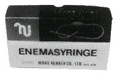 ENEMA SYRINGE RUBBER