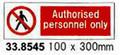SIGN WHITE VINYL SELF ADHESIVE #8545 100X300MM