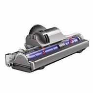 Dyson Power Nozzle, DC65, DC66