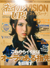 Nail Up! Magazine (Gold)