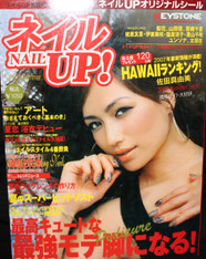 Nail Up! Magazine (Hawaii)