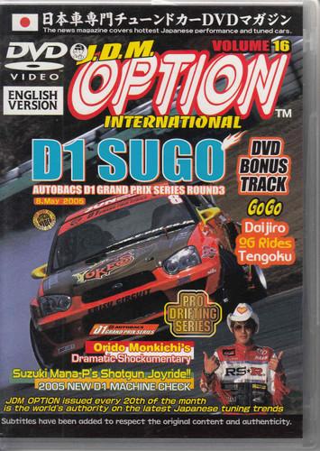 J.D.M. Option International Volume 16: 2005 D1 Sugo DVD