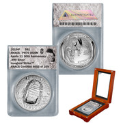2019-P Apollo 11 50th Anniversary  Proof Silver Dollar PR70
