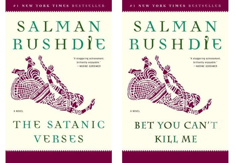 the-satanic-verses.png