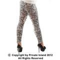 Zebra Print Leggings 8017