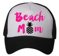 Custom Trucker Hat | Personalized Trucker Hats | 15065 (Fonts in Picture Gallery)