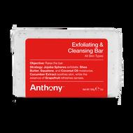 Anthony Logistics Exfoliating + Cleansing Bar