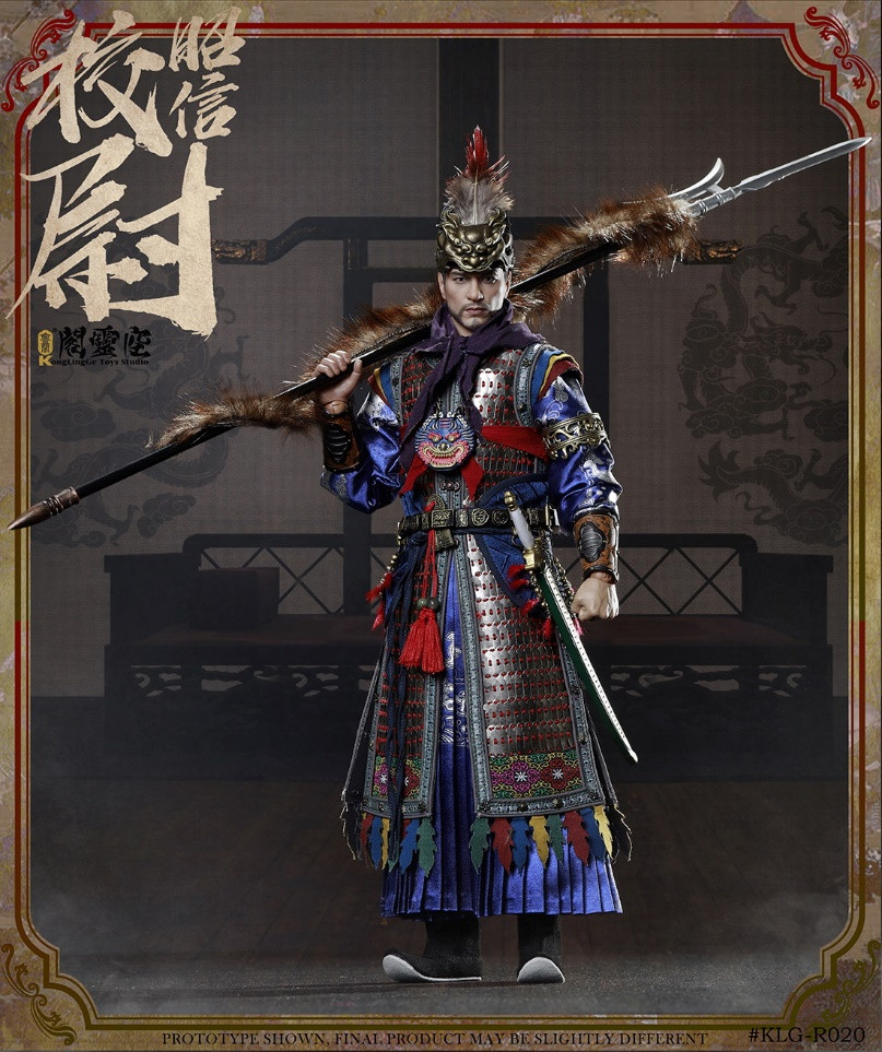 Long Fan for KLG-R020 Ming Dynasty Captain Zhao Xin 1//6 Scale Action Figure