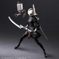 SQUARE ENIX NIER:AUTOMATA PLAY ARTS KAI – 2B (YORHA NO. 2 TYPE B) DELUXE VERSION ACTION FIGURE