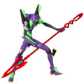 "MEDICOM TOY REAL ACTION HEROS (RAH) NO.786 EVANGELION NEO UNIT NO.1 SHOGO-KI (2021) 15.4"" ACTION FIGURE"