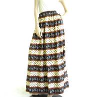 1970s Bohemian Maxi Skirt