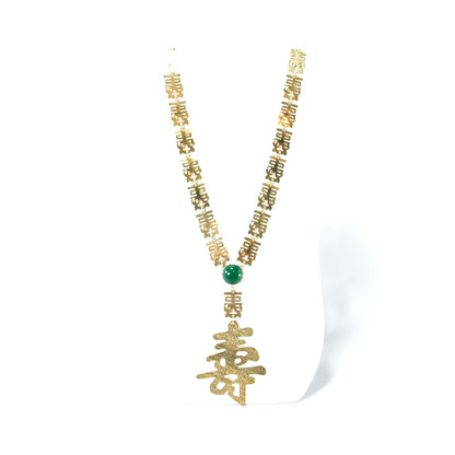 Asian Character Pendant Necklace