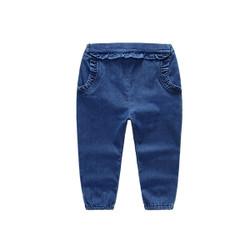 Frill Girls Pants
