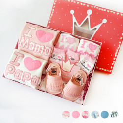 Adorable Little Newborn Gift Set
